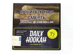 Кальянный табак Daily Hookah ТАНЖЕРИНУС - 40 GR
