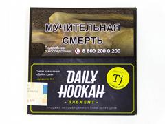 Кальянный табак Daily Hookah ТАНЖЕРИНУС - 60 GR