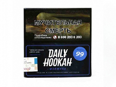 Кальянный табак Daily Hookah ТРОПИЧЕСКИЙ СМУЗИ - 40 GR