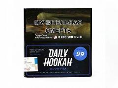 Кальянный табак Daily Hookah ТРОПИЧЕСКИЙ СМУЗИ - 60 GR