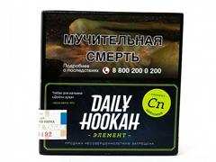 Кальянный табак Daily Hookah ЦЕЙЛОНИЙ - 40 GR
