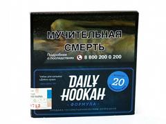 Кальянный табак Daily Hookah ВИНОГРАДНОЕ ЖЕЛЕ - 60 GR