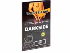 Кальянный табак Darkside CORE Cookie 100 gr