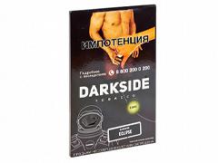 Кальянный табак Darkside CORE Eclipse 100 gr
