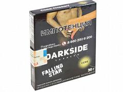 Кальянный табак Darkside CORE Falling Star 30 gr