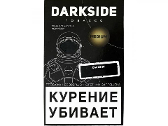 Кальянный табак Darkside Medium Strawberry Light 100 gr