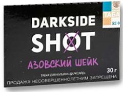 Кальянный табак Darkside SHOT - АЗОВСКИЙ ШЕЙК - 30 гр.