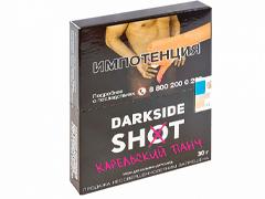 Кальянный табак Darkside SHOT - КАРЕЛЬСКИЙ ПАНЧ - 30 гр.