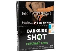 Кальянный табак Darkside SHOT - СЕВЕРНЫЙ ТРИП - 30 гр.
