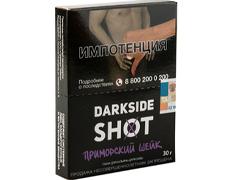 Кальянный табак Darkside SHOT - СИБИРСКИЙ ШЕЙК - 30 гр.