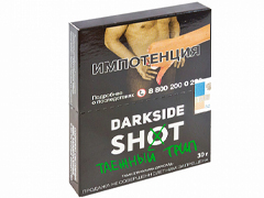 Кальянный табак Darkside SHOT - ТАЕЖНЫЙ ТРИП - 30 гр.