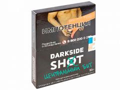 Кальянный табак Darkside SHOT - ЦЕНТРАЛЬНЫЙ БИТ - 30 гр.