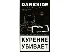 Кальянный табак Darkside Soft Strawberry Light 100 gr