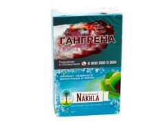 Кальянный табак Nakhla ICE GRAPE&MINT