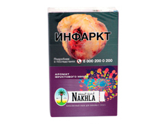 Кальянный табак Nakhla MIXED FRUITS