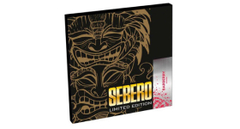 Кальянный табак Sebero Limited Edition Barberry 60 гр.