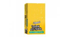 Кальянный табак Северный Киви от Гиви 20 гр.