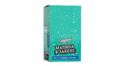 Кальянный табак Северный Малина в Законе 20 гр.