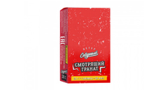 Кальянный табак Северный Смотрящий Гранат 20 гр.