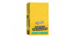 Кальянный табак Северный Завтрак Джуманджи 20 гр.