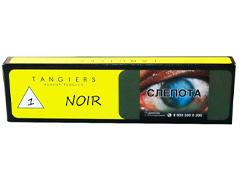 Кальянный табак Tangiers ABSINTHE - NOIR 50