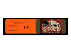 Кальянный табак Tangiers APRICOT SPRING BLEND - SPEICAL EDITION 50