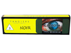Кальянный табак Tangiers DARK PLUM - NOIR 50