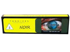 Кальянный табак Tangiers NEW LEMON-LIME - NOIR 50