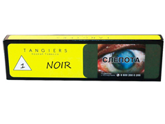 Кальянный табак Tangiers PINK GRAPEFRUIT - NOIR 50