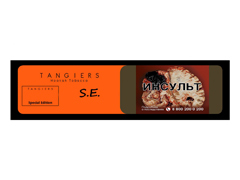 Кальянный табак Tangiers RED GRAPE - SPECIAL EDITION 50