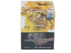 Кальянный табак Yalayl BANANA - 200GR - T1
