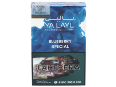 Кальянный табак Yalayl BLUEBERRY - 35GR T1