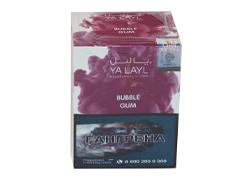 Кальянный табак Yalayl BUBBLE GUM - 200GR - T1