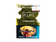 Кальянный табак Yalayl CARDAMON - 35GR T1
