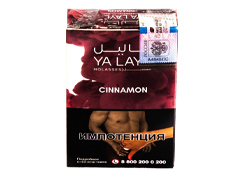 Кальянный табак Yalayl CINNAMON - 35GR T1