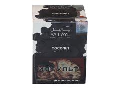 Кальянный табак Yalayl COCONUT - 200GR - T1
