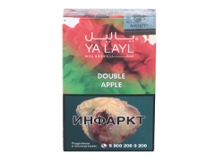 Кальянный табак Yalayl DOUBPLE APPLE - 35GR T1