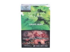 Кальянный табак Yalayl GRAPE MINT - 35GR T1
