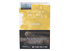Кальянный табак Yalayl LEMON - 35GR T1