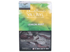 Кальянный табак Yalayl LEMON MINT - 35GR T1