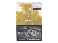 Кальянный табак Yalayl MANGO - 35GR T1