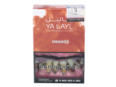 Кальянный табак Yalayl ORANGE - 35GR T1