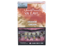 Кальянный табак Yalayl ORANGE CREAM - 35GR T1