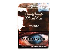 Кальянный табак Yalayl VANILLA - 35GR T1
