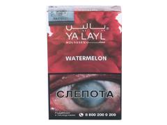 Кальянный табак Yalayl WATERMELON - 35GR T1