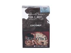 Кальянный табак Yalayl YALAYL - COCONUT - 35GR T1