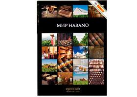 Книга «Мир Habano»