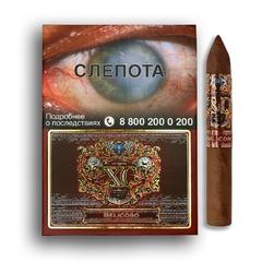 Набор сигар ХО Belicoso