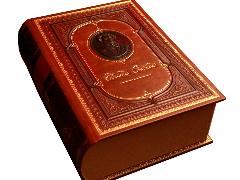 Подарочный набор сигар Евгений Онегин Legenda № 3