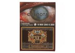 Подарочный набор сигар XO Colession Clasica
